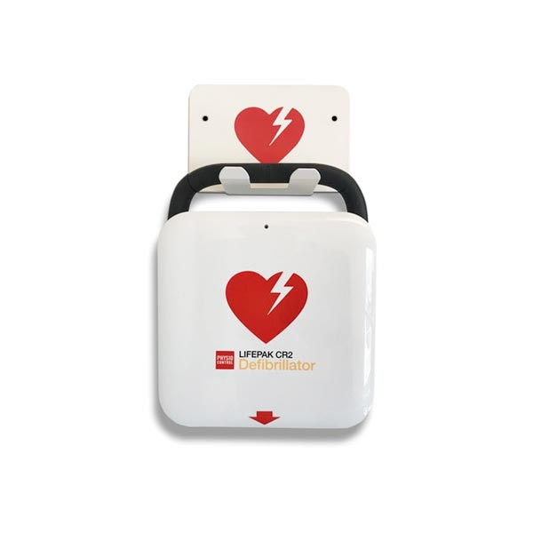 Väggfäste hjärtstartare standard vit